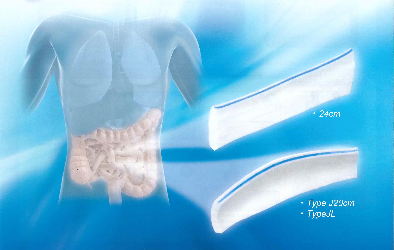 Kompres chirurgiczny do odsuwania narządów podczas operacji laparoskopowej